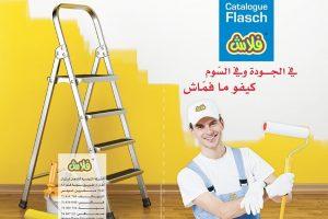 Catalogue Flasch