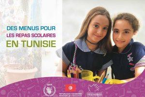 Menu Scolaire Pour Enfant Wfp, Agence Italienne Pour La Coopération Au Développement, Agence Ballooons Communication Et Ministère De L'éducation